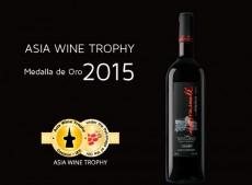 asia-wine-(1)