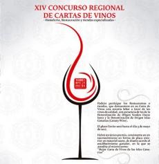 Cartel_concurso_cartas_vinos_2017