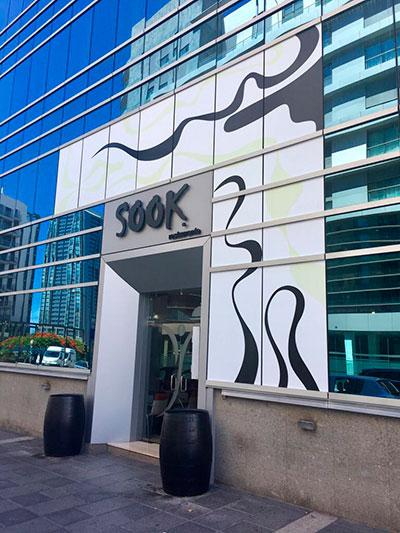 Nueva fachada del Gastrobar SOOK del Hotel Silken Atlántida