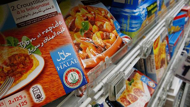 Comida halal en un supermercado