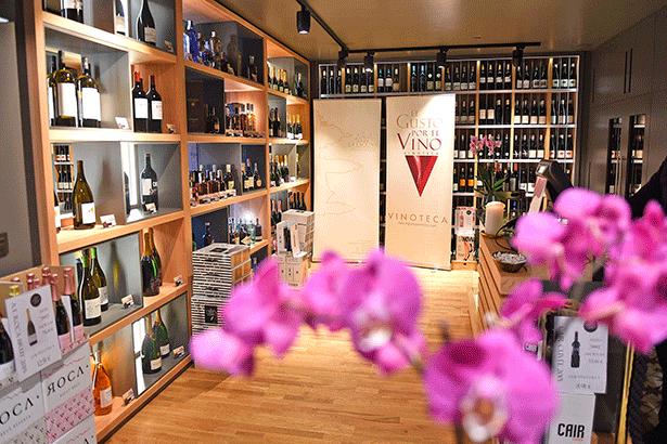 Vista de la nueva tienda de El Gusto por el Vino | Foto: Sergio Méndez