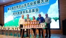 Juan Capote y Marichu Fresno, en el congreso celebrado en China