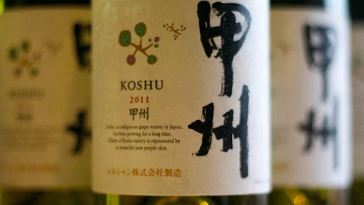 Las 80 bodegas ubicadas en Yamanashi acumulan un tercio de la producción vinícola nacional | Foto: The Drink Business