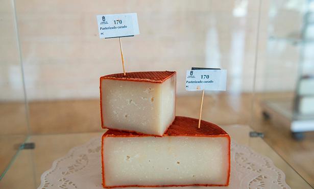 Uno de los quesos presentados a concurso
